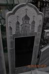 памятник резной большая церковь с гранитной вставкой 300х600