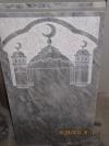 Мечеть 3 купола