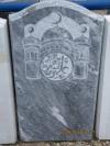 Мечеть сура в круге
